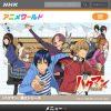 NHKアニメワールド 「バクマン。」第2シリーズ
