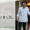 【ヴィーガンカフェの店長になりました】工藤がビーガンカフェThalloで店長をやる理由